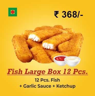 fish-large-box-12
